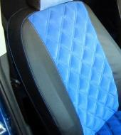 Флок премиум синий + Экокожа люкс черная